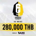 ทัวร์ Rainbow Six มาแล้ว จัดแข่งโดย Thai Esports เงินรางวัลรวมถึง 280,000 บาท